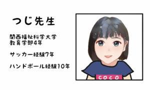 5364587E-595E-4E33-9A1A-FC43F8E1C6C8
